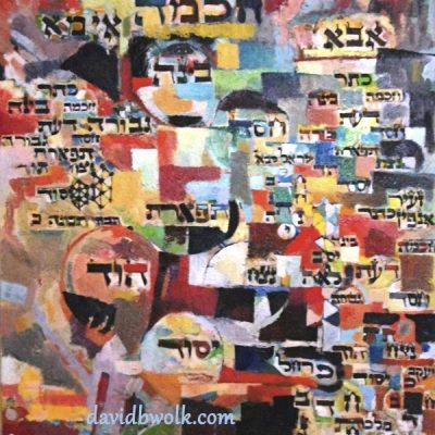 """האילן הקודש: סדר השתלשלות העולמות והספירות (מספר שערי רמח""""ל) HaEilan HaKadosh (The Holy Tree): The order of descending of the worlds and the sefirot. (from The Gates of the Ramchal) Oil on canvas ציור שמן תשס""""ח 80 x 60 cm."""