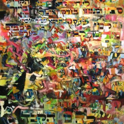 """דרש רבי חנינה בר פפא (מגמרא עבודה זרה דף ב') Explicated Rabbi Haninah Bar Pappa… (Talmud Bavli, Tractate Avodah Zara) Oil on canvas ציור שמן תש""""ע 100 x 75cm."""