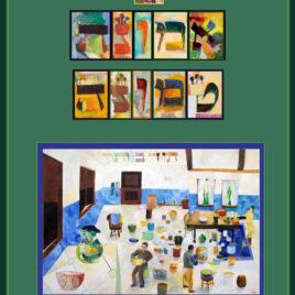 jewish conceptual kabbalistic coffee table art book emunah temunah david baruch wolk