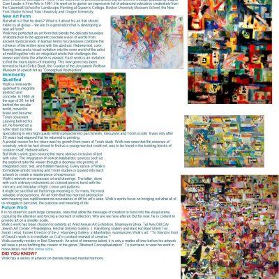 Baruch Haba 2012: A New Art Form: Kabbalistic Israeli Artist David Baruch Wolk