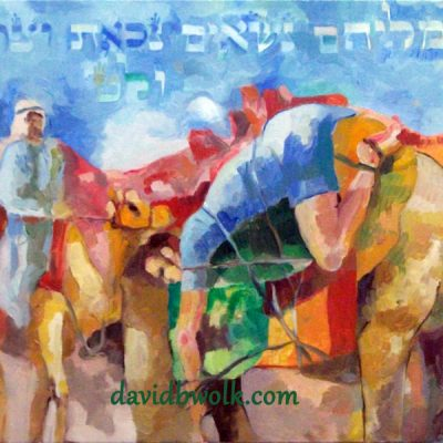 and their camels laden with spicery, balm, and laudanum 40 x 60 cm 5773.   In the private collection of Rav Asher Eliah, Benai Brak, Israel