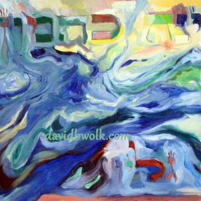 "(Were our tongue as) full of joyous song as the multitude of (the sea's) waves.(from the prayer: ""Nishmas"") 40 x 60 cm. 5774.  In the private collection of Rav Asher Eliah, Benai Brak, Israel"