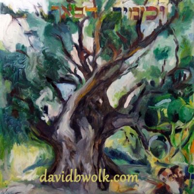 and as [blessed as] the days [of your youth will be the days of your] old age. oil on canvas 70 x 60 cm. 5774. In the private collection of Rav Asher Eliah, Benai Brak, Israel