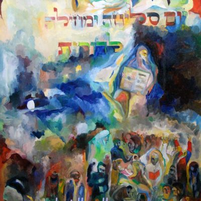 And the Holy One, Blessed is He, fixed the day of forgiveness and pardon for all generations (from Midrash Tanchuma) oil on canvas 90 x 70 cm. 5774.  In the private collection of Rav Asher Eliah, Benai Brak, Israel