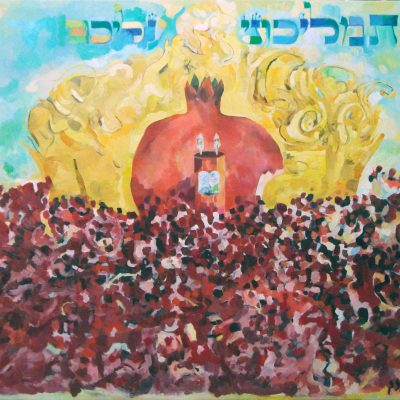 That you shall make me your King. oil on canvas 80 x 100 cm, 5775 In the private collection of the Nussbaum Family, Beit Shemesh, Israel.