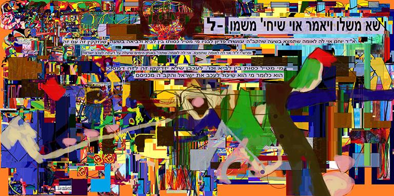<span lang='en'>Safrut and Digital Art</span>