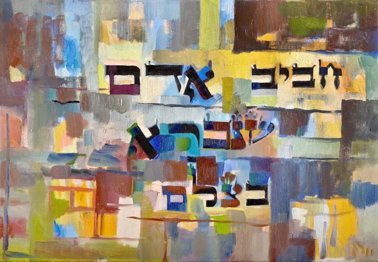 <span lang='en'>In the image of Hashem Yisborach</span>