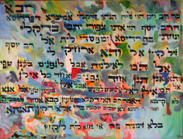 <span lang='en'>Art as a means for awakening desire for truth</span>