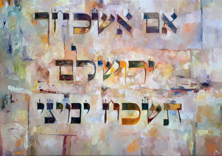 <span lang='en'>היהודי האחרון בעולם</span>
